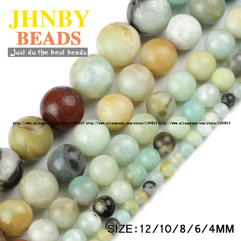 JHNBY Amazonite stone Natural Stone Top quality 4/6/8/10/12MM Round ball Loose beads for jewelry bracelet making DIY accessories