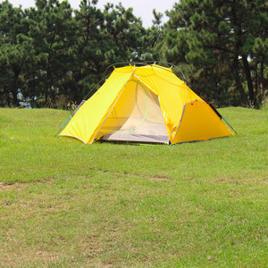 Image 5 - AstaGear Crescent Outdoor Camping Tent 20D Silicon Coated Portable Ultralight Double Persons Tents Rainproof Hiking Beach Tents