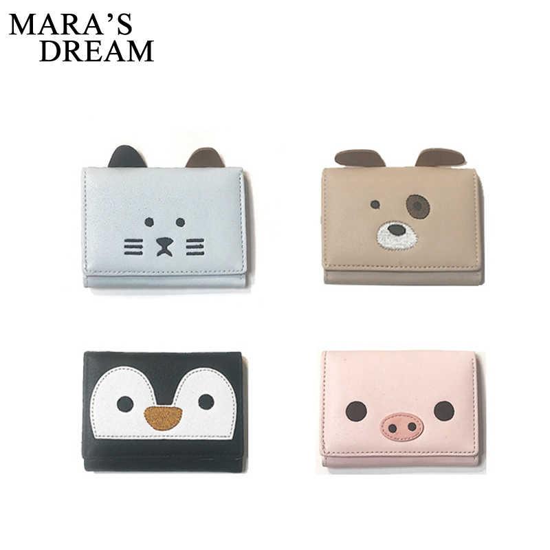 Женский короткий кошелек Mara's Dream из искусственной кожи с милым мультяшным котом