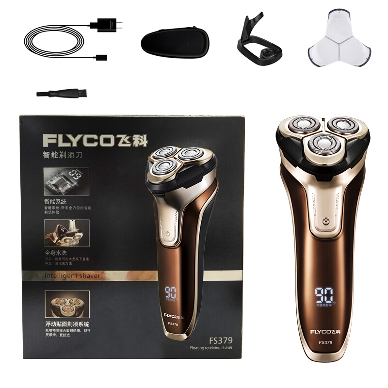 Men Electric Shaving Machine Electric Razor Afeitar Barbeador Eletrico Facial Hair Shaver One Blade Hdircut Shaver - 5