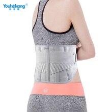 Youhekang Регулируемая растяжении спины