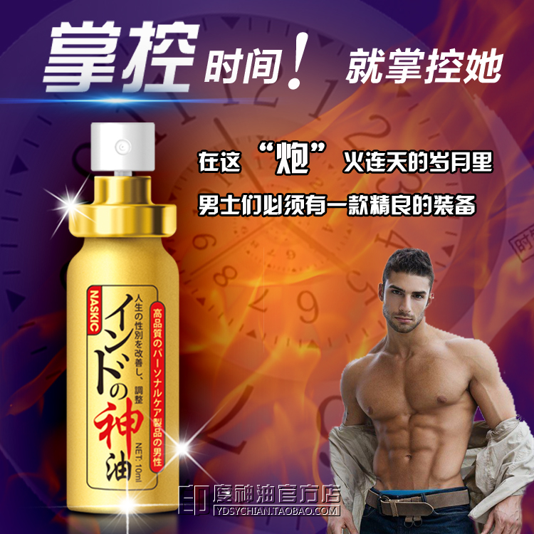 Buy 10pcs/Lot Japan NASKIC god lotion delay spray,Durable Adult Sex Products sex dolls adult sex products sex delay spray men