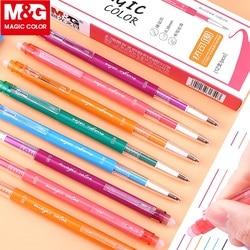 M & g 6 cores caneta apagável retrátil 0.38mm lápis de tinta de gel apagável canetas de cor escreve apaga o calor desaparece caneta de transferência de calor