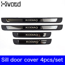 hivotd for skoda kodiaq 2017 2018 2019 Exterior accessories car scuff plate door sill trim protectors welcome pedal car styling цена