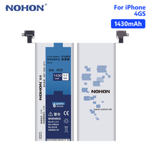 NOHON 3.7V 1430mAh Mobile Phone Replacement Battery Lithium For Apple IPhone 4S 4GS IPhone4S With Install Tools