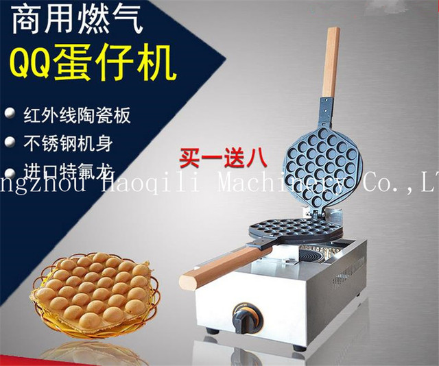 Edelstahl Hong Kong Ei Waffel Grill Kommerziellen Waffeleisen ...