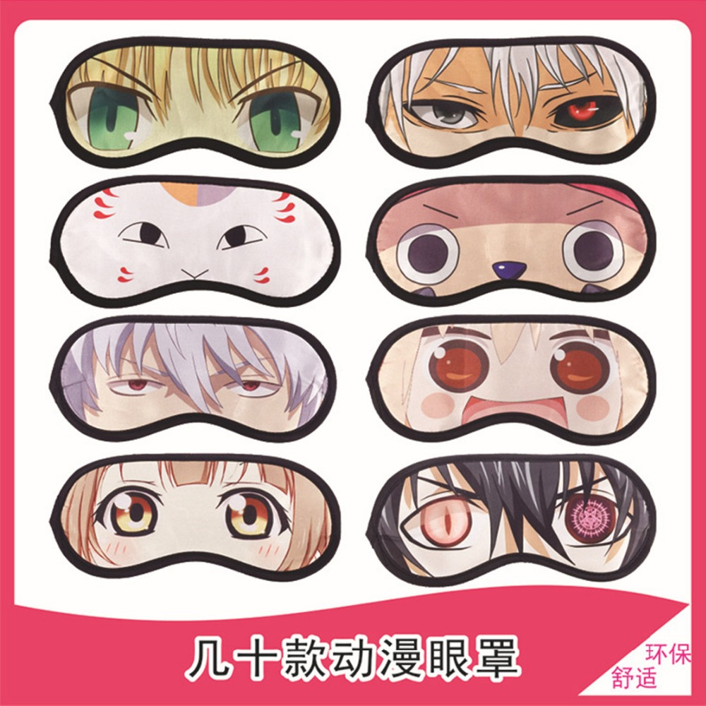 Anime Kuroshitsuji fate masquerade mask Cute GinTama Okita Sougo One piece Masks blinder kunai Cute Cosplay ladies dress Costume