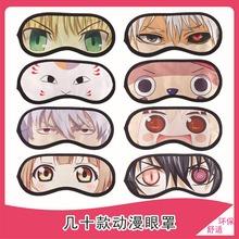 Anime Kuroshitsuji fate masquerade mask Cute GinTama Okita Sougo One piece Masks blinder kunai Cute Cosplay