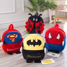 one piece Batman Spideman Marvel Plush Backpack Toys Cartoon school shoulder Bags for Children Birthday Gift