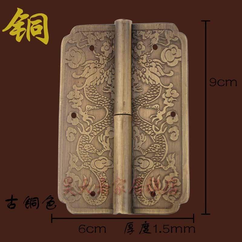 [Haotian vegetarian] Chinese antique door hinge copper hinge HTF-104 tri-color models Yunlong [haotian vegetarian] chinese antique door hinge copper hinge htf 108 paragraph three flowers