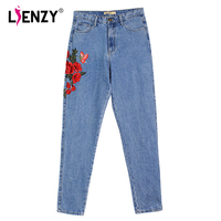 LIENZY Summer BF Jeans With Embroidery On Legs For Women High Waist Ladies Denim Capris Pants
