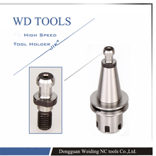 цена на ISO30 ER32-60L Balance Collet Chuck G2.5 30000RPM CNC Tool Holder Stainless Steel With Pull Stud Milling Lathe