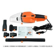 По DHL или FedEx 50 шт. автомобильный пылесос 12 В портативный ручной влажный и сухой 5 м соединительный кабель с светодиодный подсветкой мульти пыль