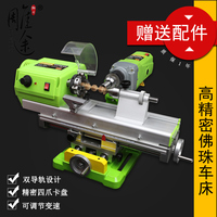 Fushi machine carving small DIY woodworking mini lathe bench drill miniature polished barrel beads round bead lathe