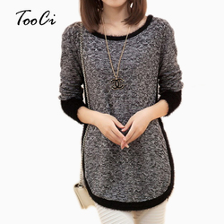 New Fashion Autumn  Brand Female Mohair Pullover Loose Sweater Knitted Long Sleeve O-neck Gray Pullovers Hot Sale Sweater 1