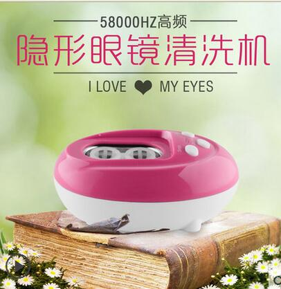 Ultrasonic contact lens cleaner USB cleaner US-pupil companion box automatic electromechanical