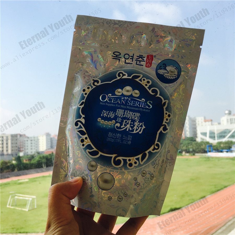Ocean Pearl Powder Pure Seawater DIY Your Own Mask Whitening Firming 260g Beauty Salon Equipment