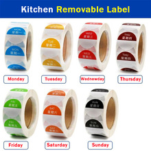7 Rolls/Impostare il Giorno della Settimana di Rotazione Etichetta Alimentare 1x1 Pollici Solubile Rimovibile Etichetta Adesiva (rotolo di 500) (lunedi a Domenica)