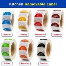 7 Rolls/Set Dag van De Week Rotatie Label Voedsel 1x1 Inch Oplosbare Verwijderbare Label Sticker (roll van 500) (maandag tot Zondag)