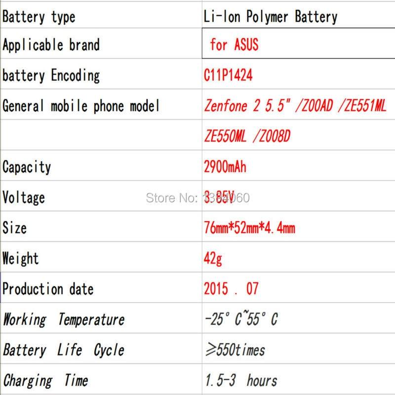 Dxqioo את הבטריה של הפלאפון עבור ASUS C11P1424 Zenfone 2 5.5 אינץ ' Z00AD ZE551ML ZE550ML Z008D סוללה