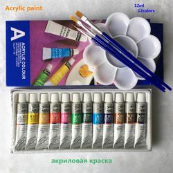 12 акриловая краска набор цветов для художников 12 трубок 12 мл Краска для ногтей ing инструмент для рисования бесплатно для кисти и лоток для кр...