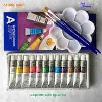 12 цветов, набор акриловых красок для художников, 12 тюбиков, 12 мл, инструмент для рисования ногтей, Бесплатная кисть и лоток для краски