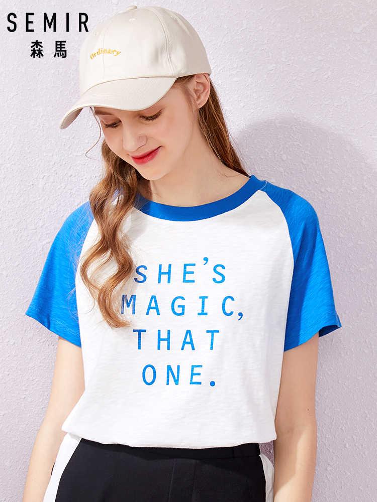 セミール夏半袖 Tシャツ女性 2019 新ハーフスリーブルーズホワイト綿韓国語バージョンシックな tシャツ