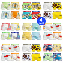 4 Pcs/Lot Baby Girls Underwear Teenage Cartoon Kids Panties Children Short Briefs Cotton Cute Underpants Minne Kitty