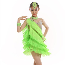 customize girl orange/green Latin dance dress professional woman split tassel sequined Rumba Samba tango dance competition dress