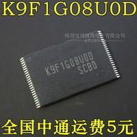 new-original-stock-k9f1g08u0d-scb0-k9f1g08uod-scbo-memory-chip