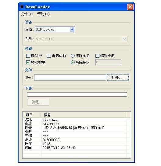 Detail Feedback Questions about STM32 Offline Downloader F0 F1