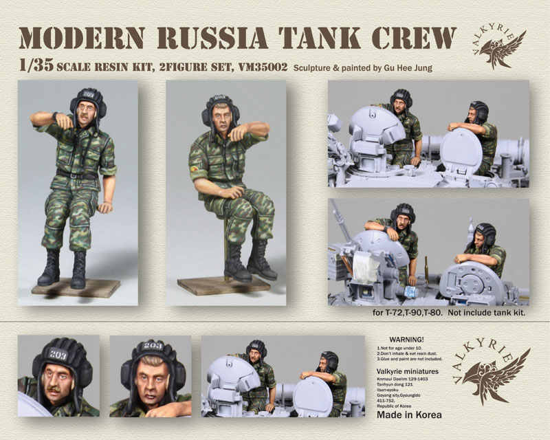 Resin Kits 1 35 modern russia tank crew include 2 soldier Unpainted Kit Resin Model Free