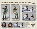Resin Kits   1/35 modern russia tank crew include 2 soldier  Unpainted Kit Resin Model Free Shipping