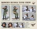 Resina Kits 1/35 rússia moderna tanque tripulação incluem 2 soldado sem pintura Kit resina modelo frete grátis
