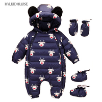 HYLKIDHUOSE 2017 Winter Infant Newborn Rompers Baby Girls Boys Rompers Hooded Children Outdoor Windproof Thick Kids