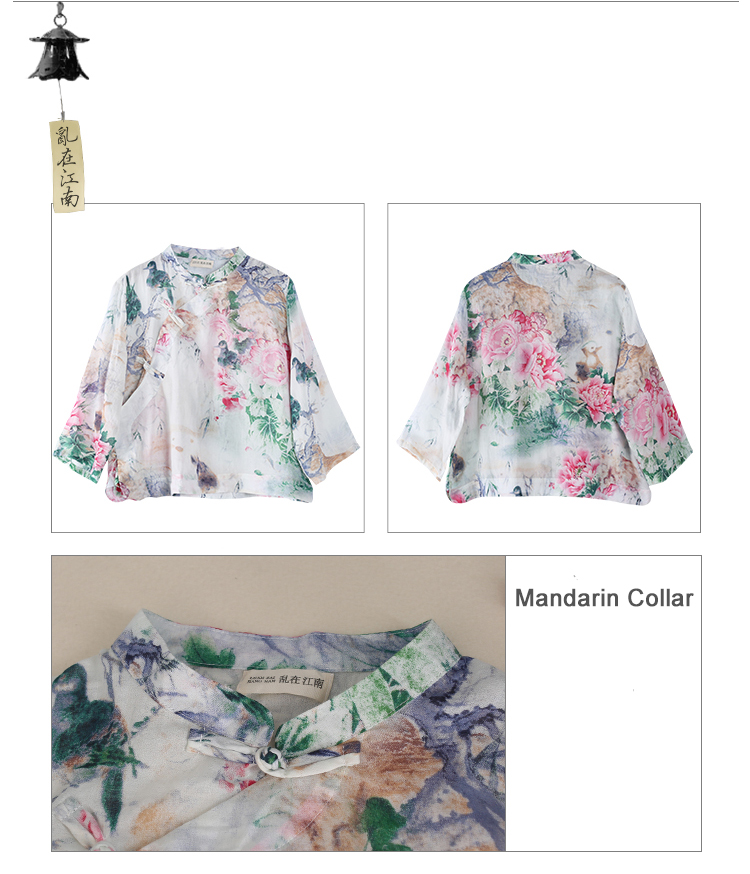 Doneearly United Blouse Sleeve 16