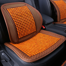 KKYSYELVA Wooden Beads Car Seat Cushion Cover Back Support Lumbar supports for office home Waist Interior Accessoreis