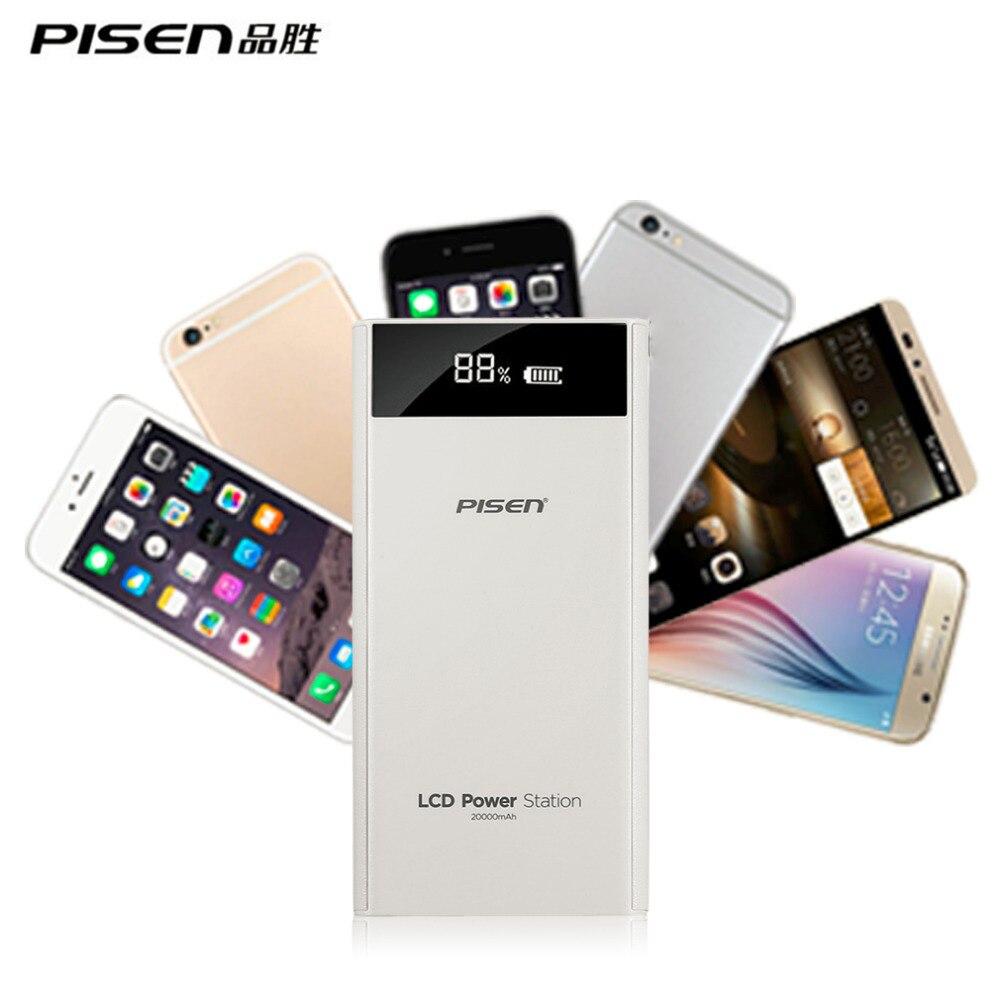 bilder für PISEN 20000 mAh Tragbare 18650 Energienbank Externes Ladegerät LCD Dual USB 2A Schnelle Ladegerät Mit LCD-Display Power