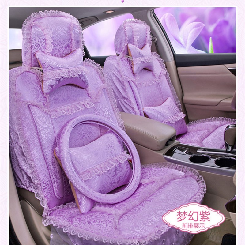 Pastoral style sweet pink / purple / beige princess lace breathable lady universal car seat cover 17pcs/ set Girls accessories