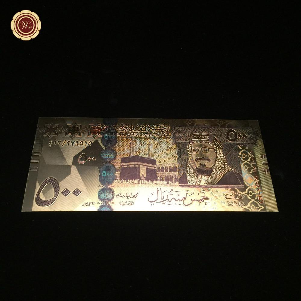Billete de oro Colorido 500 Riyals ARABIA SAUDITA PARA COLECCIÓN, - Decoración del hogar - foto 3