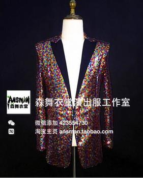 M-5XL!!! 2018 Club a male singer with money Super flash colorful sequins jackets stage costumes