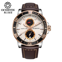 Fashion OCHSTIN Brand Casual Chronograph Sport Man Male Clock Business Military Army Luxury Automatic Wrist Quartz