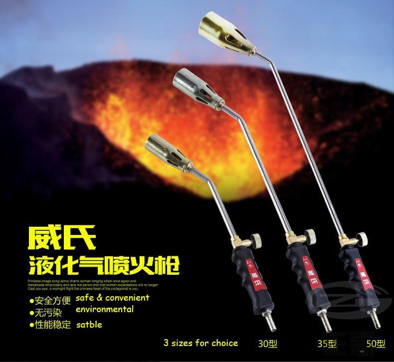 ФОТО 50 size liquefied gas welding gun New Welding Butane Burner Ignition Gas Torch Flame Gun Lighter Tool