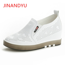 Summer Breathable PU Leather Platform Sneaker Wedge High Heels Sneakers Femme Casual White Vulcanized Shoes Height Increase 6CM