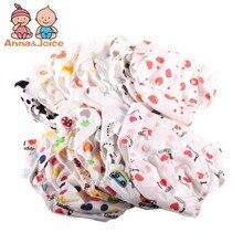 30 шт./лот детские тканевые подгузники, пеленки Многоразовые Подгузники тренировочные брюки подгузник Бесплатный Размеры