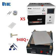 Free Shipping UYUE 948Q+Build-In Vacuum Pump LCD Screen Separator Machine+5 in 1 X5 OCA Vacuum Laminating Machine Automatic