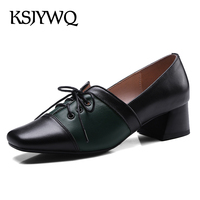 KSJYWQ 2018 Women S Genuine Leather Green Pumps Party Shoe 4 CM Chunky Heels Lace Up