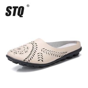Image 2 - STQ 2020 Summer Shoes Slippers Women Lazy Ballet Flat Sandals Shoes Slip On Comfortable Cut outs Slides Sandals Flip flops 9915