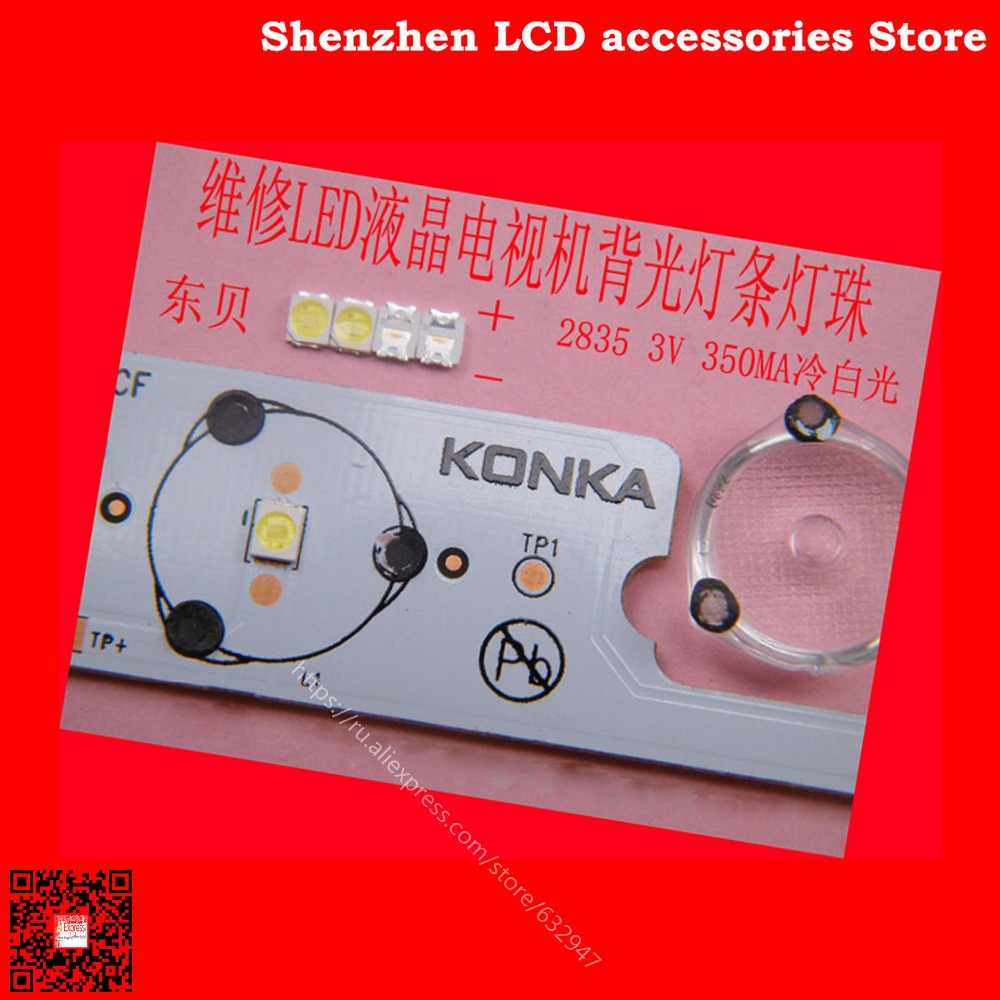 hight resolution of 200piece lot for maintenance konka changhong hisense led lcd tv backlight lights with patch lights