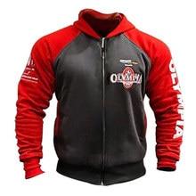 Mens Gyms Cotton Hoodie Sweatshirts Male Autumn Winter Fashion Casual Zipper Hooded Jacket Man Joggers Workout Sportswear Tops